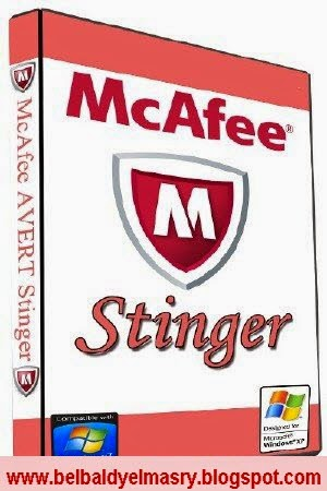 حمل احدث اصدار من برنامج القضاء على الفيروسات وحذفها McAfee Stinger 12.1.0.872 برنامج مجانى ولا يحتاج الى تنصيب