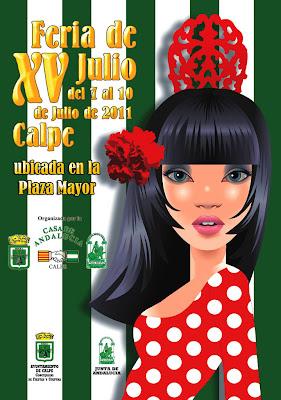 cartel+feria+julio XV Feria Andaluza de Julio del 7   10 de Julio en Calpe