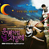 [Album] Various Artists - Fated To Love You OST
