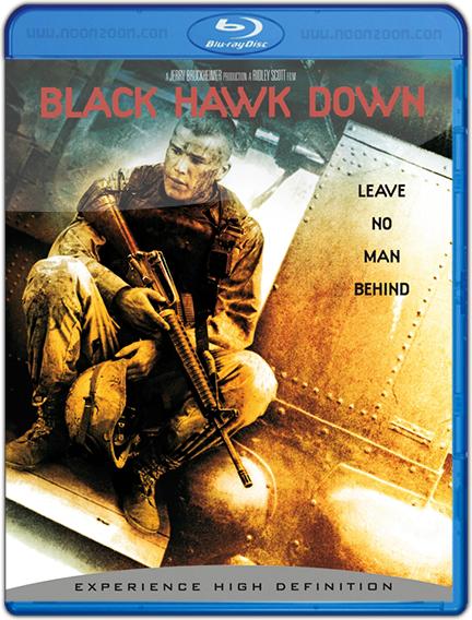 [Mini-HD] Black Hawk Down (2001) ยุทธการฝ่ารหัสทมิฬ [720p][เสียงอังกฤษ+พากย์ไทย][บรรยาย ไทย]