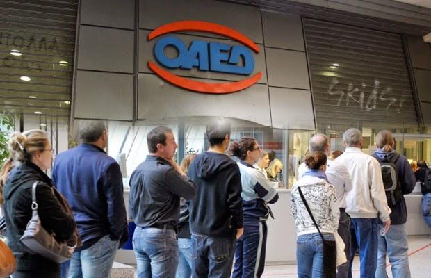 ΟΑΕΔ: Δύο νέα προγράμματα για 23.000 ανέργους με διπλάσια αμοιβή!