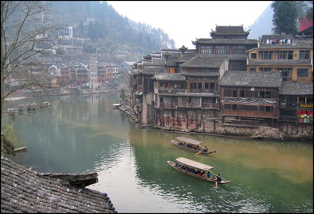 Fenghuang-China