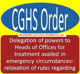 cghs-order-delegation-of-power