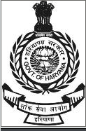 Haryana Public Service Commission Logo