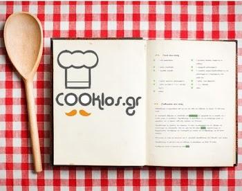 Η συνταγή της Ημέρας: Κρέπες με κρεμά ούζου και σολομό