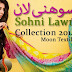 Decency is always the standard of Moon textile | Sohni Lawn Collection-14