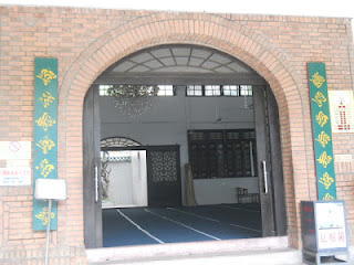 dongying muslim Today, china is home to some 23 million muslims this article takes a look at  who china's muslims are, their history and current events that.