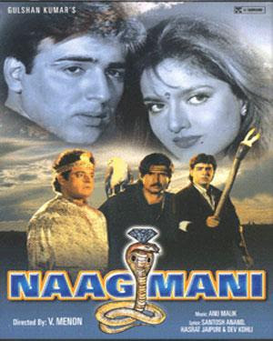 Naagmani 1991 Hindi Movie Watch Online