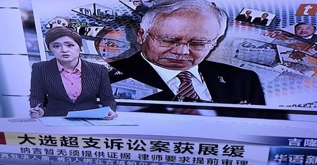GEMPAR!!! Padah sekeping gambar Najib