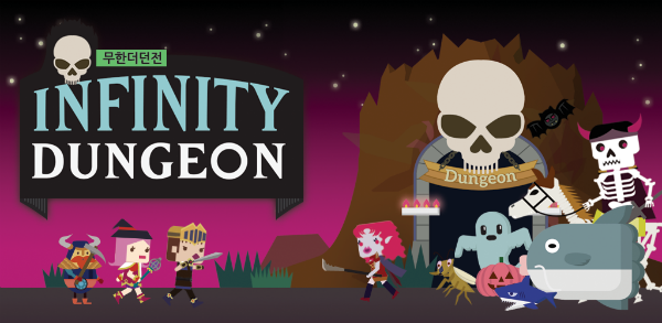 Infinity Dungeon Gameplay IOS / Android