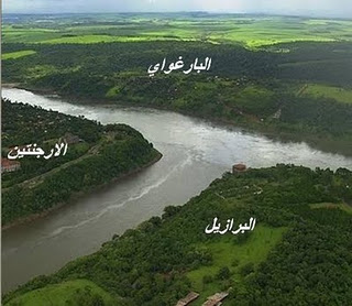 اغرب حدود فاصلة العالم 0fd0419a5a95644ed560f5c612d16c5f.jpg