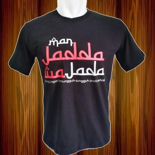 Man Jadda Wa Jada (Hitam)