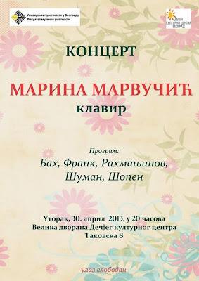 Aprilski koncerti i predavanja u organizaciji Fakulteta muzičke umetnosti u Beogradu