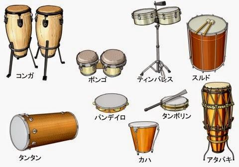 中南米の太鼓