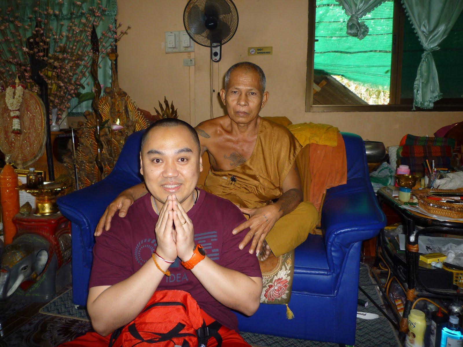 Kruba Baeng Wat Ban Tanord