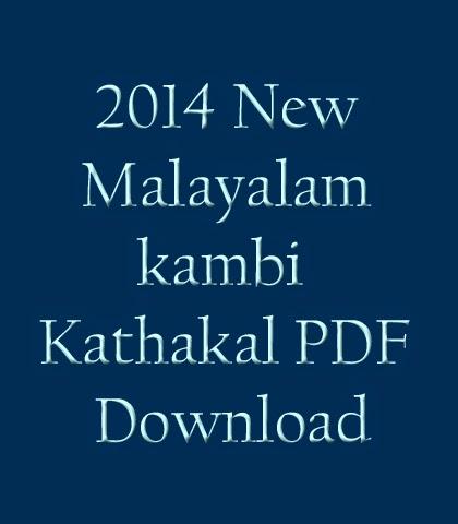 Kambi Katha Avalude Pakalukal - socialateducom