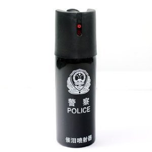 kim pin: Hot Pepper Spray