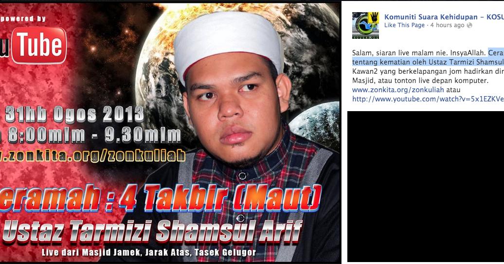LIVE: Ceramah Tentang Kematian Oleh Ustaz Tarmizi Shamsul ...