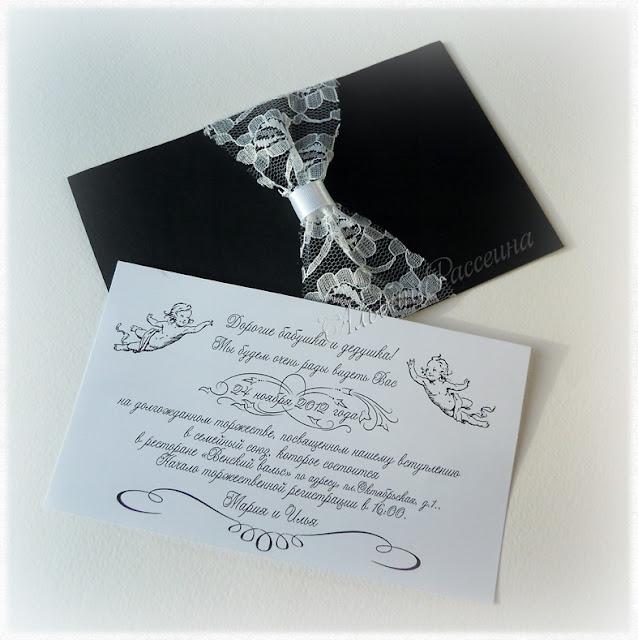 Свадебные приглашения. Свадебные аксессуары.