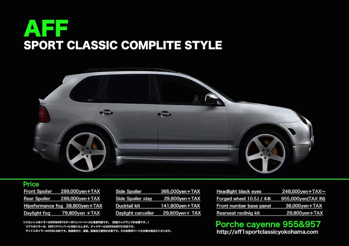 Porsche Cayenne 955 specially designed AFF design 22