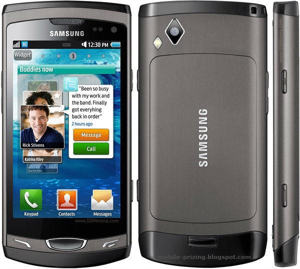 Samsung wave 2 s8530 igadgitz silicone case - blue