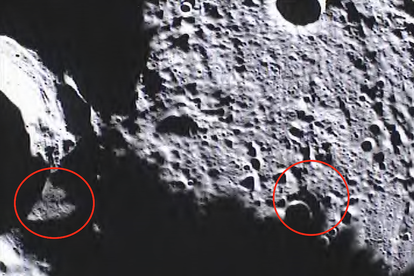 nasa moon sighting - photo #46