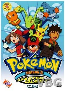 Pokemon: Bửu Bối Thần Kỳ 5 - Pokemon 5