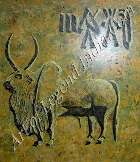 An idealized representation of the bull of the Indus Valley, civilization, with the as yet undeciphered characters which date back over 4,000 years.