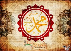 Ketika Perut Nabi Muhammad Berbunyi