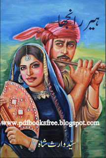 Heer Ranjha Punjabi