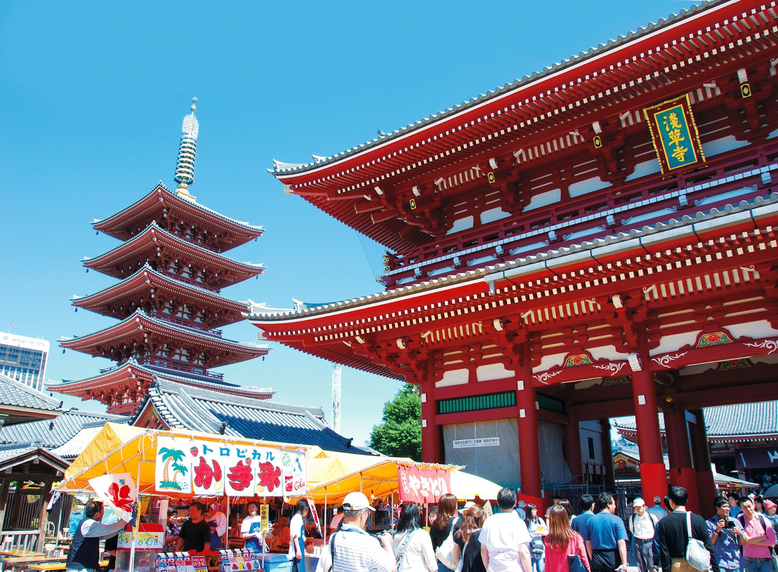 Places to visit in tokyo japan by zubi travel for Visit tokyo