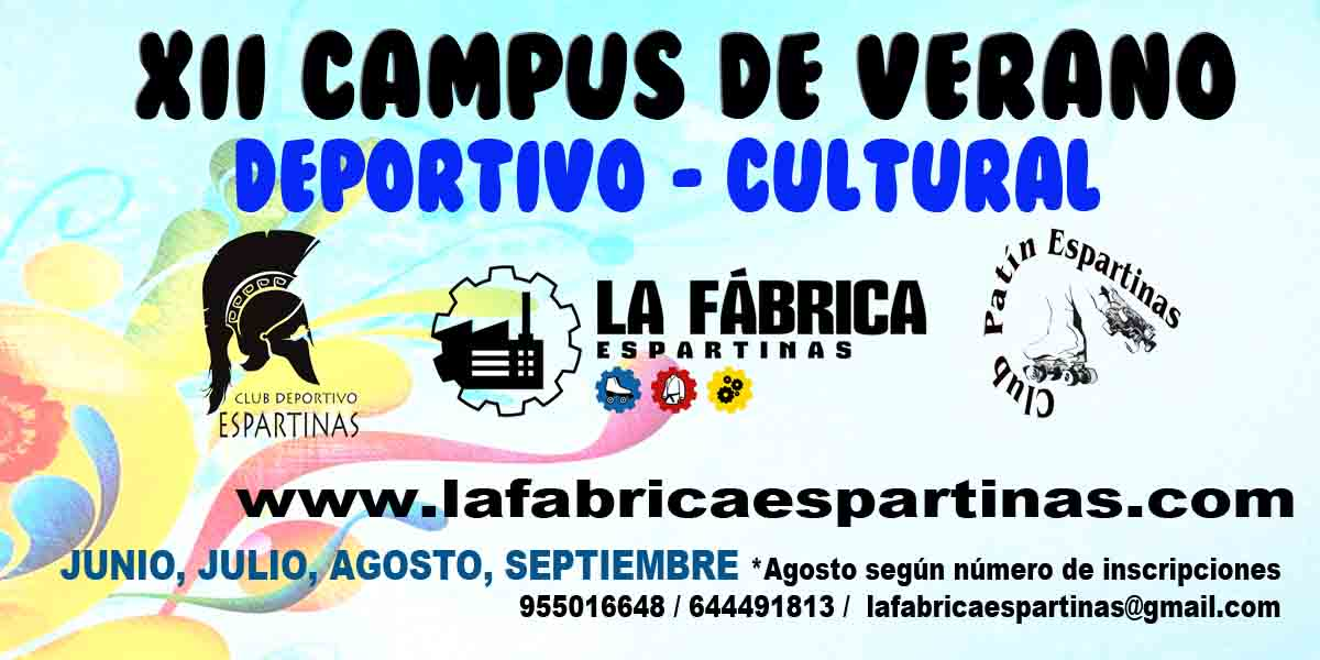 Campus Villa de Espartinas