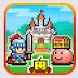 Dungeon Village Premium v1.0.8 Apk