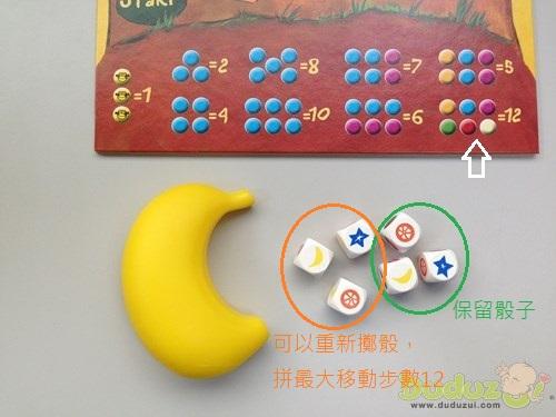 水果骰遊戲說明