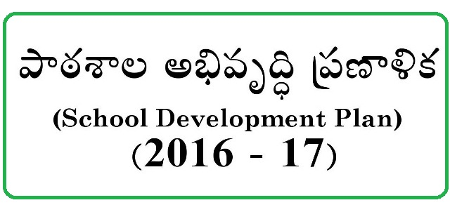 School and Habitation Plan 2016-17 | Schedule for School and Habitation Development Plan 2016-17 in Telangana | schedule released for school  development plan 2016-17 | schedule issued for habitation development plan 2016-17 in Telangana | ts-school-habitation-development-plan-2016-17-schedule-in-telangana