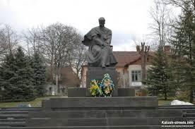 Пам'ятник Т.Г.Шевченку в м.Калуші