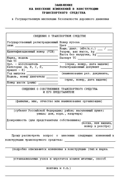 акт приема передачи трактора образец