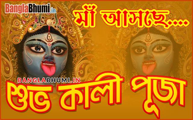 Bengali kali puja wallpaper - Maa Kali Asche