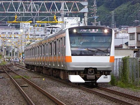 中央線 小淵沢行き E233系