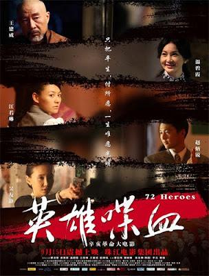 72 Martyrs -(drama) (2011)