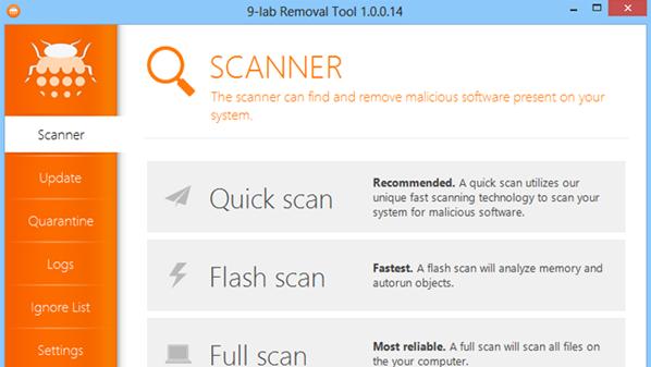 تحميل برنامج 9-Lab Removal Tool مجانا للحماية من البرمجيات الخبيثة والاختراق