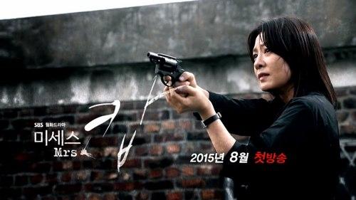 """Daftar Sinopsis Drama Korea 2015 – """"Mrs. Cop"""""""