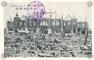 Remnants of Tokyo's Shinbashi Station after the Great Kanto Earthquake.
