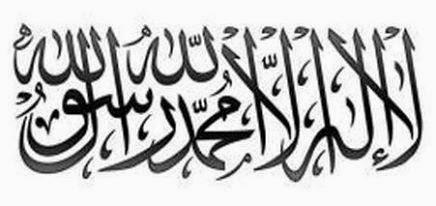 Le decapitazioni, i talebani e i metodi dello Stato islamico (Is)