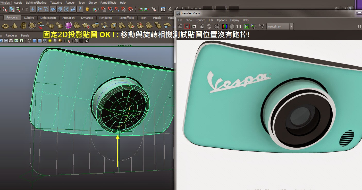 Vespa Camera Mapping 13