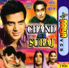 Chand Aur Suraj 1965 Hindi Movie Watch Online