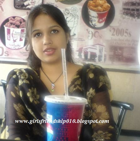 Girl Mobile Number Mobile Number 03073000990