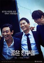 Good Friends (Confession) (2014)