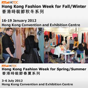 Hong Kong Fashion Week