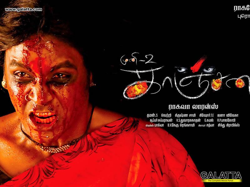 tamil mp3 songs download kanchana mp3 songs free download